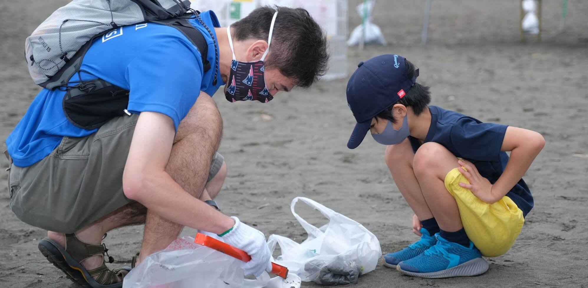 Beach Cleaning Goes Online