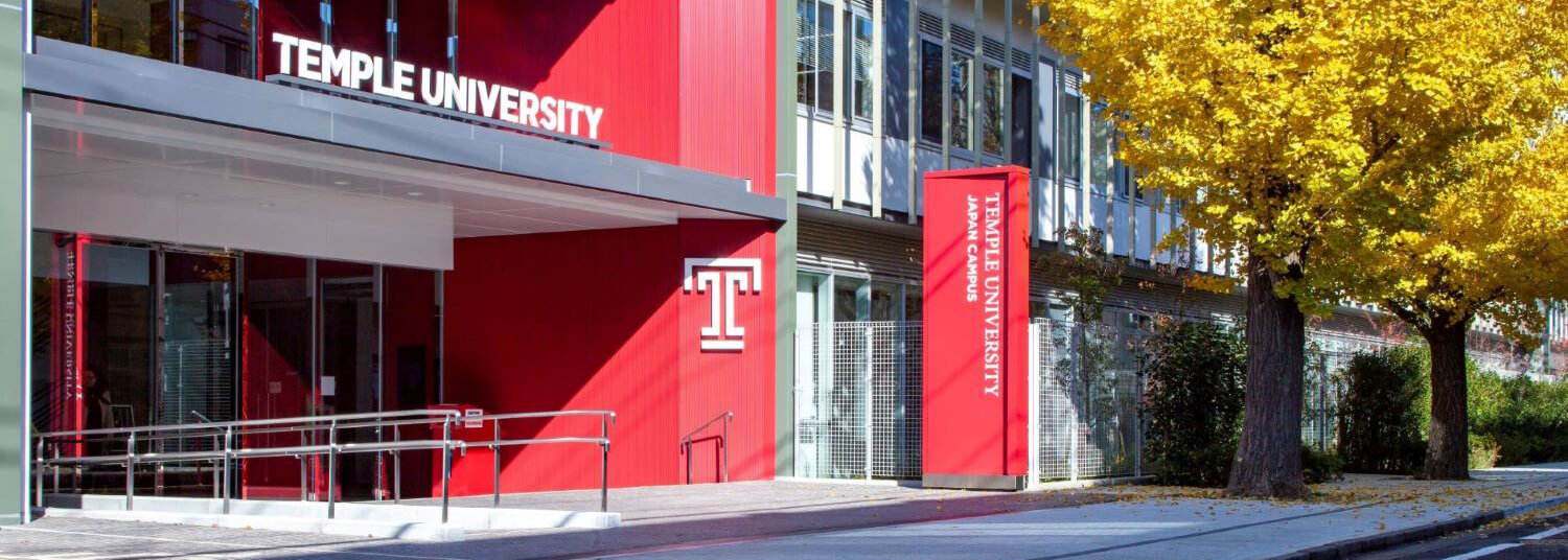 15% Discount on All Courses and Workshops at Temple University, Japan Campus