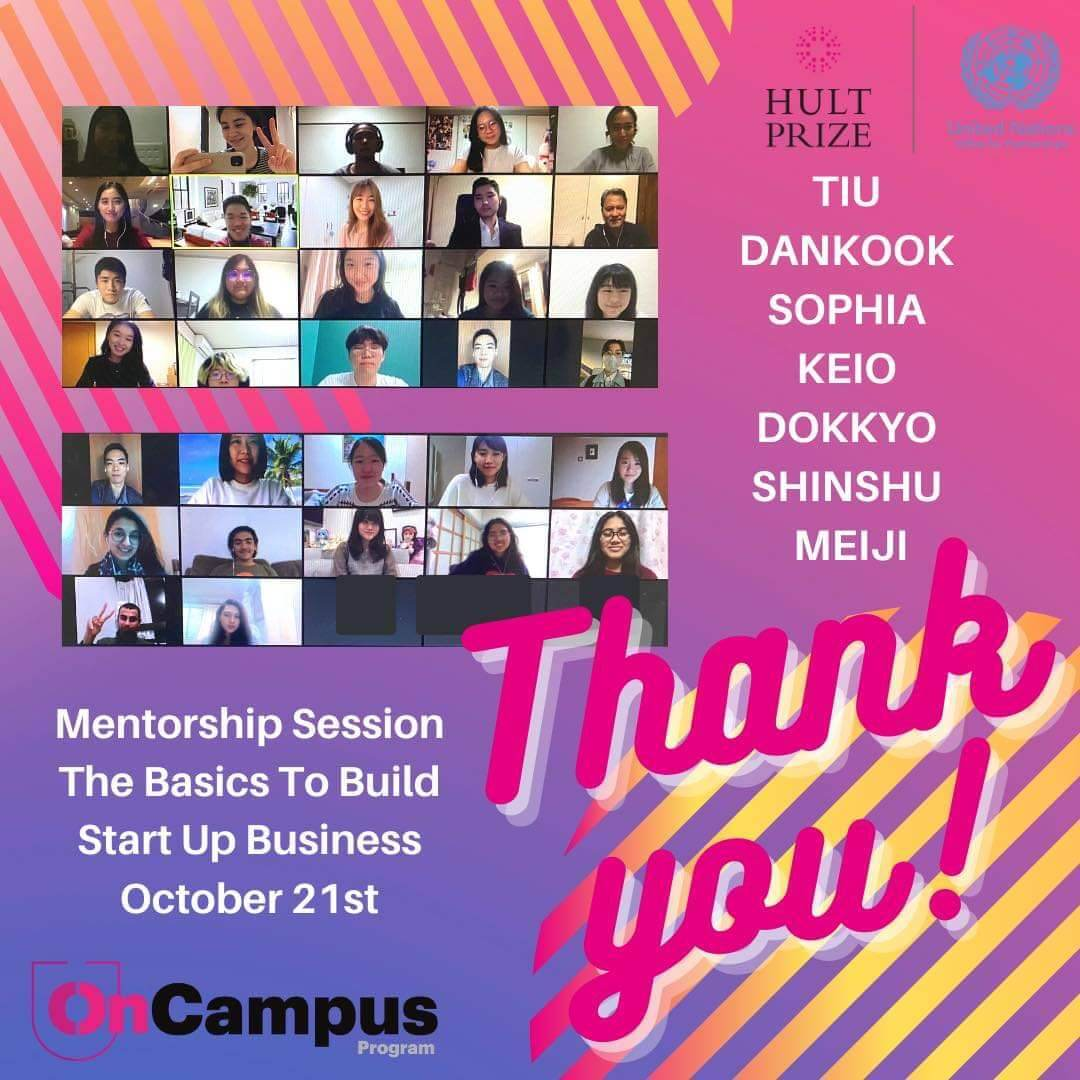 TIU Hult Prize Mentorship Program