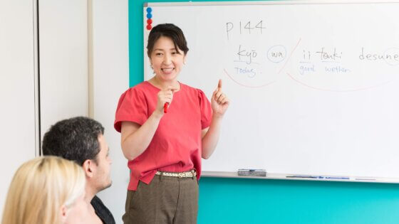 ¥5,000 discount for new Japanese language students