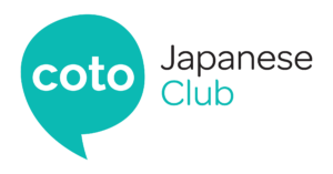 coto Japanese club on GoConnect