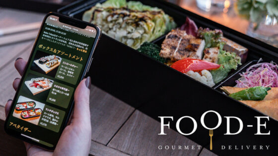 ¥2,000 off first gourmet food delivery order