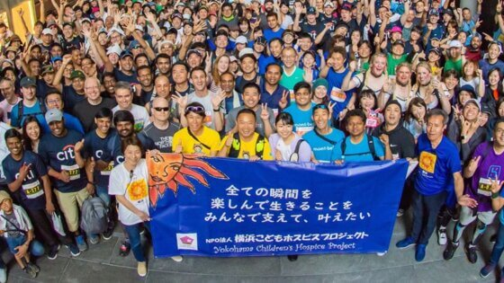 Tokyo Yamathon Moves People for a Worthy Cause