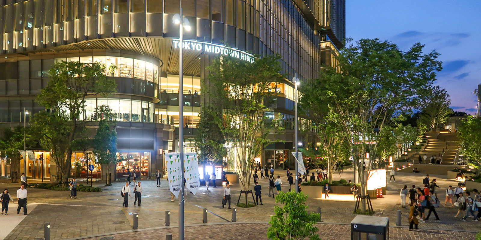 Hibiya Festival Returns with New Twist after Two Years