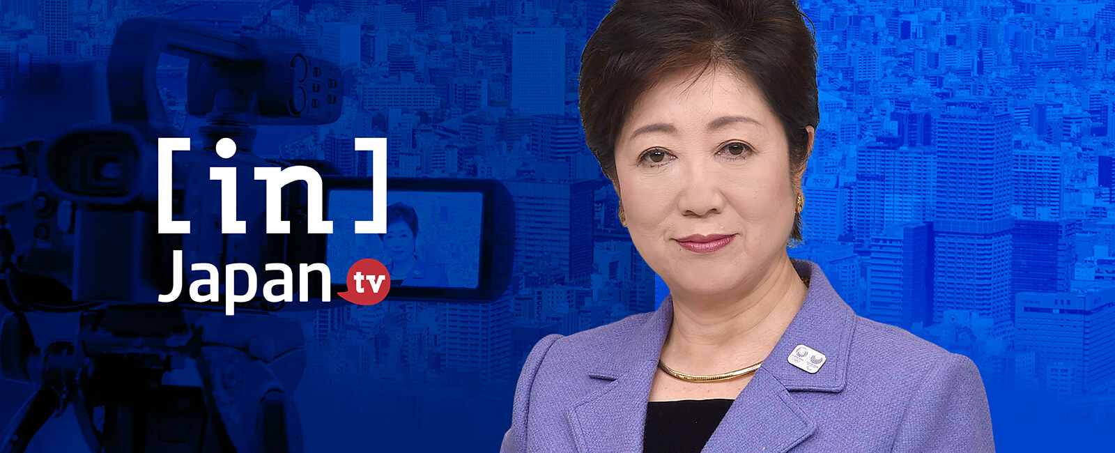 Video Updates on Covid-19 from Tokyo Metropolitan Government—in English