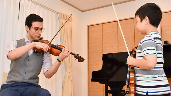 Get a Free 60-Minute Trial Violin Lesson!